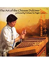 The Art of the Chinese Dulcime