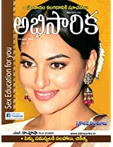 Abhisarika Sex Education Monthly Magazine - Annual subscription
