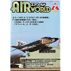 AIR WORLD (GA [h) 2012N 02 [G]