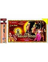 Om Namah Shivay Set 2