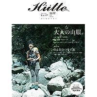 Hutte 2014年Vol.12 小さい表紙画像