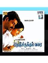 Nenjirukkum Varai / Pattellam Pudhusu (Tamil Film)
