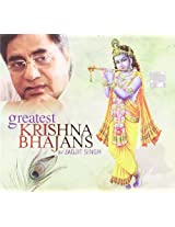 Greatest Krishna Bhajans