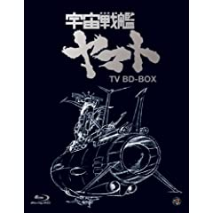 F}g TV BD-BOX X^_[h [Blu-ray]
