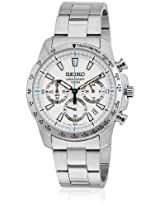 Seiko Analog White Dial Men's Watch - SSB025P1