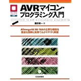 AVR}CREvO~OATmega48/88/168v@\Lx} }CRpV[YAc C