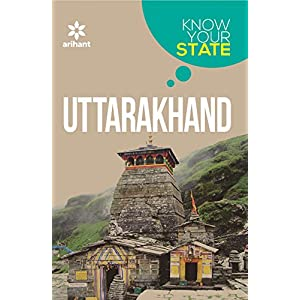 Know Your State - Uttarakhand
