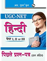 UGC NET: Hindi Previous Papers (Solved)
