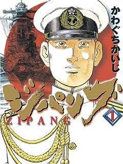 2013年プロ野球下剋上宣言 わがチームが絶対優勝! vol.1