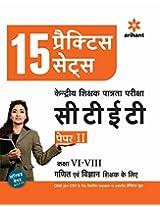15 Practice Sets CTET Kendriya Shikshak Patrata Pariksha Paper-II Class VI-VIII Ganit Avum Vigyan Shikshak Ke Liye (Old Edition)
