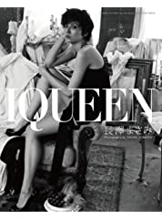 """IQUEEN Vol.1 長澤まさみ """"CHANGE""""1"""