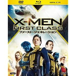 X-MEN:ファースト・ジェネレーション torrent