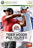 タイガー・ウッズ PGA TOUR 11