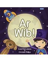 Ar Wib (Cyfres Dewin)