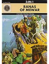 Ranas of Mewar: 3 in 1 (Amar Chitra Katha)