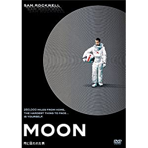 月に囚われた男の画像