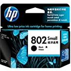 HP 802 Small Ink Cartridge - Black