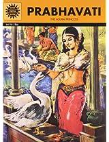 Prabhavati (Amar Chitra Katha)