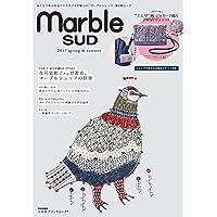 marble SUD 2017 ‐ SPRING & SUMMER 小さい表紙画像