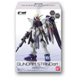FW GUNDAM STANDart:13 1BOX (H)o_C