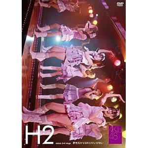 【クリックでお店のこの商品のページへ】Amazon.co.jp | ひまわり組 2nd stage 夢を死なせるわけにいかない [DVD] DVD・ブルーレイ - AKB48