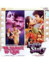 Ek duuje ke liye and love story(indian/movie songs/hit film music/collection of songs/romantic,emotional songs/various artists/Ek dooje ke liye,love story)