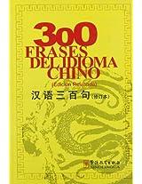 300 Frases Del Idioma Chino