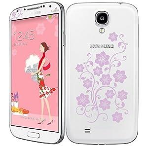 Samsung Galaxy S4 Mini (White Frost)