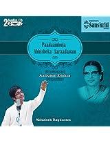 Paadaambuja Abhisheka Aaraadanam