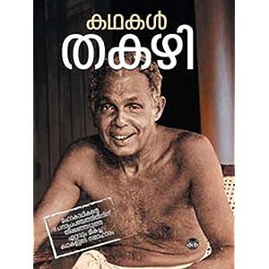 Zachariyayute Kathakal