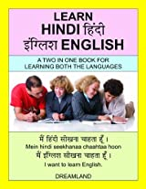 Learn Hindi English (Learner's Hindi English Dictionary)