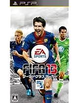 FIFA 13: World Class Soccer [Japan Import]
