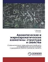 Aromaticheskie I Zhirnoaromaticheskie Azometiny: Struktura I Svoystva