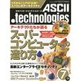 ASCII.technologies (アスキードットテクノロジーズ) 2010年 07月号 [雑誌] (2010/5/24)