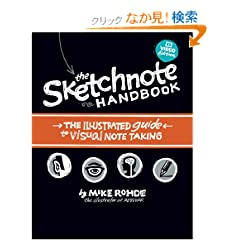 The Sketchnote Handbook Video Edition: the illustrated guide to visual note taking (includes The Sketchnote Handbook book and access to The Sketchnote Handbook Video)