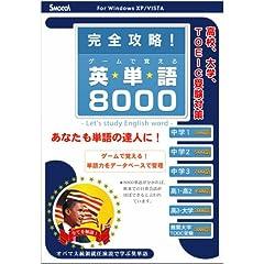 B0026FC8MA