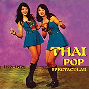 Thai Pop Spectacular: 1960s-1980s