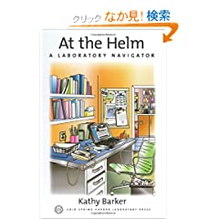 At the Helm: A Laboratory Navigator (Handbooks)