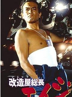清水健太郎 7度目逮捕直前「7つの怪行動」120分 vol.1