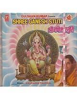 Shree Ganesh Stuti: God Ganesh Indian Devotional