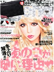 小悪魔 ageha (アゲハ) 2013年 03月号