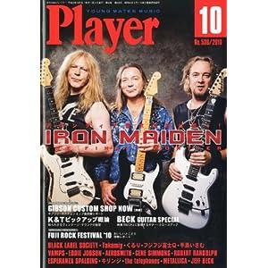 【クリックで詳細表示】Player (プレイヤー) 2010年 10月号 [雑誌] [雑誌]