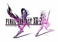 ファイナルファンタジー XIII-2(仮称)