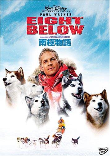 南極物語 [DVD]ポール・ウォーカー (出演), ブルース・グリーンウッド (出演), フランク・マーシャル (監督)