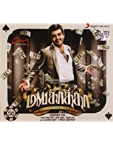 Mankatha Full Album