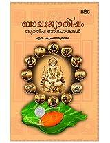 Balajyothisham