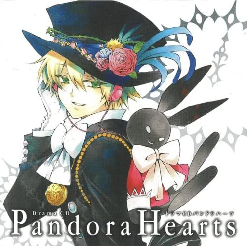 ドラマCD「PandoraHearts」 [Limited Edition]