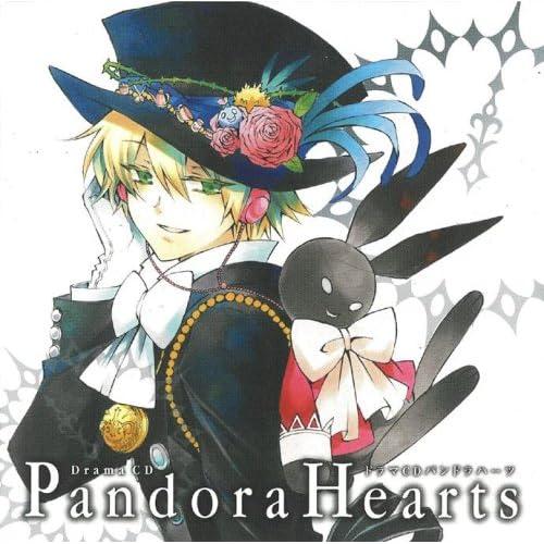 ドラマCD「PandoraHearts」 [Limited Edition]