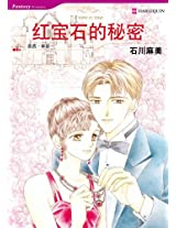 Harlequin comics: A Wife In Time - Simplified Chinese