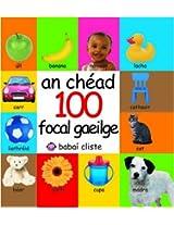 An Chead 100 Focal Gaeilge (Babai Cliste)